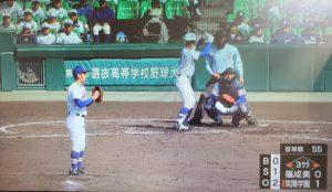 筑陽学園高校野球